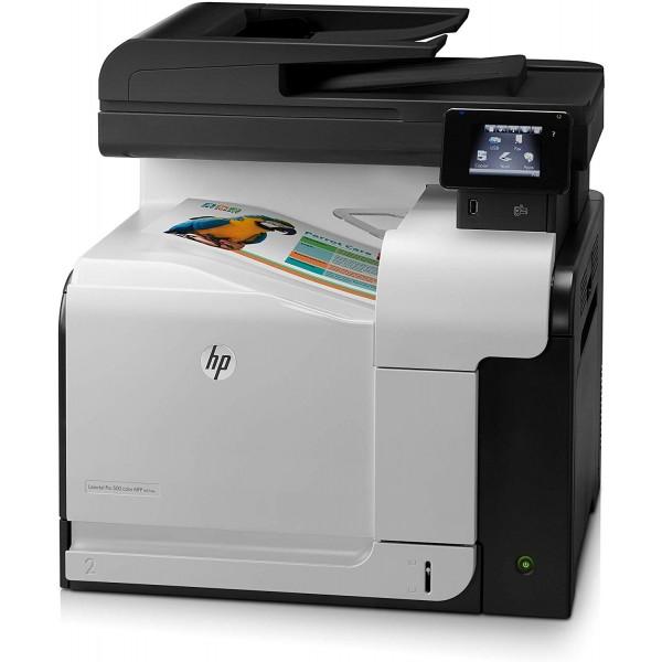 HP LaserJet Pro 500 color MFP M570dn / CZ271A/